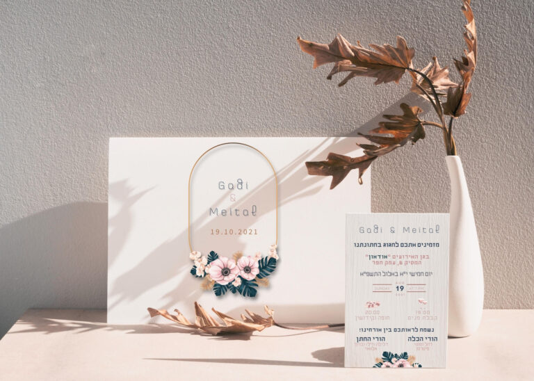 הזמנה לחתונה מחיר