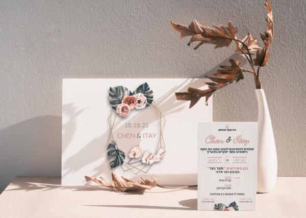 עיצוב הזמנה בוהו שיק