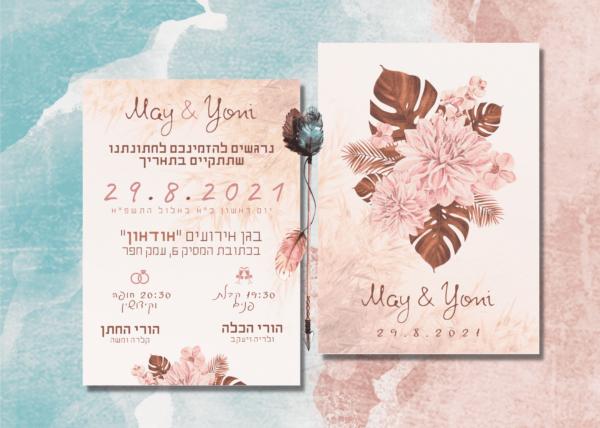 הזמנות לחתונה בוהו שיק