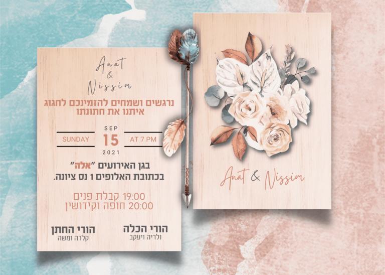 עיצוב הזמנה לחתונה מחיר